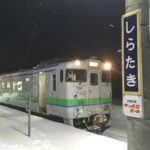 JR北海道 空気輸送列車選手権① 白滝→遠軽(4623D)