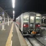 【徹底解説】石北線 臨時快速列車の運転期間がまもなく終了 運転はいつまで続くのか